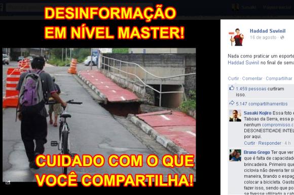DESINFORMAÇÃO_MASTER